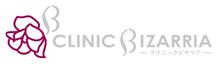 クリニックビザリア | 美ケア診察室
